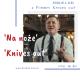 Ucz się angielskiego z filmem NA NOŻE
